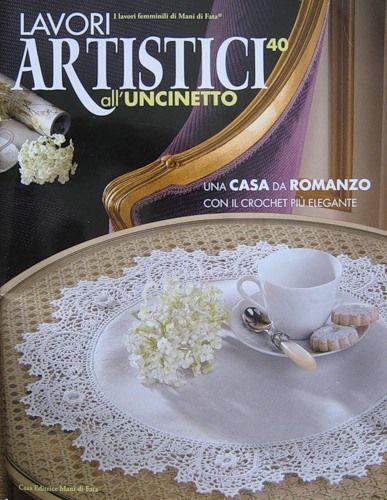 Журнал : Lavori Artistici all Uncinetto. Обсуждение на LiveInternet - Российский Сервис Онлайн-Дневников