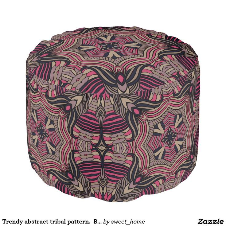Trendy abstract tribal pattern.  Brown and pink. Pouf  For home design and decor. Beautiful home accessories ideas. Luxury elegant style.