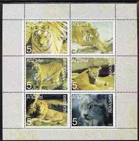 34694 Abkhazia 1998 Big Cats perf sheetlet containing set of 6 values complete unmounted mint