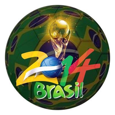 Eliminacje do Mistrzostw Świata 2013