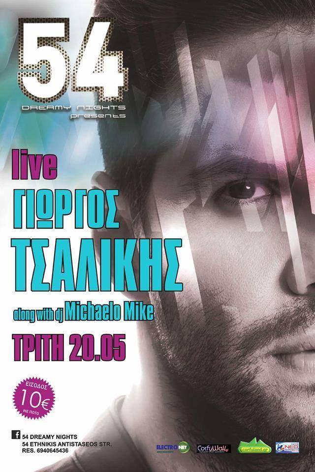 Γιωργος Τσαλίκης Live @ 54 Dreamy Nights :: Corfu2day.com