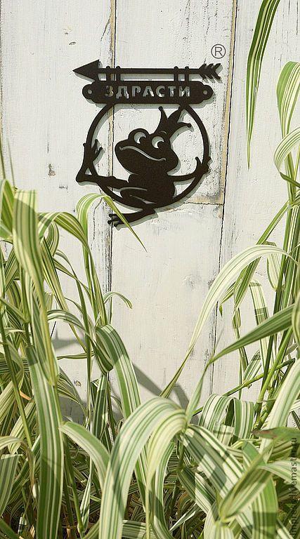 Купить крючок и таблички-указатели Царевна Лягушка - черный, металл, крючки, лягушка, царевна лягушка
