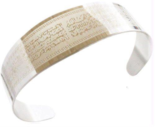 NEU Islam Allah Muslim Armreif Armband Koran Arabisch Kun... https://www.amazon.de/dp/B01BNWHPZG/ref=cm_sw_r_pi_dp_x_ikHiyb6ABT4ZT