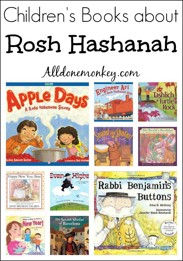 Children's books about Rosh Hashanah, part of the Jewish High Holidays for Kids series from @alldonemonkey