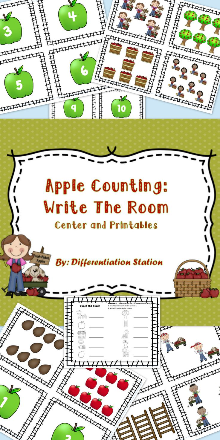 "Free!  Apple themed ""Write the Room"".1-10.  Printable. Kindergarten, RTI, Special Education, Homeschooling. Get them up and moving!"
