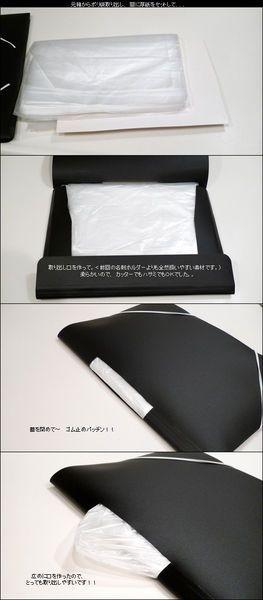 【モノクロ(白黒)100均雑貨】キッチン収納 シンプルに美しく収納 - NAVER まとめ