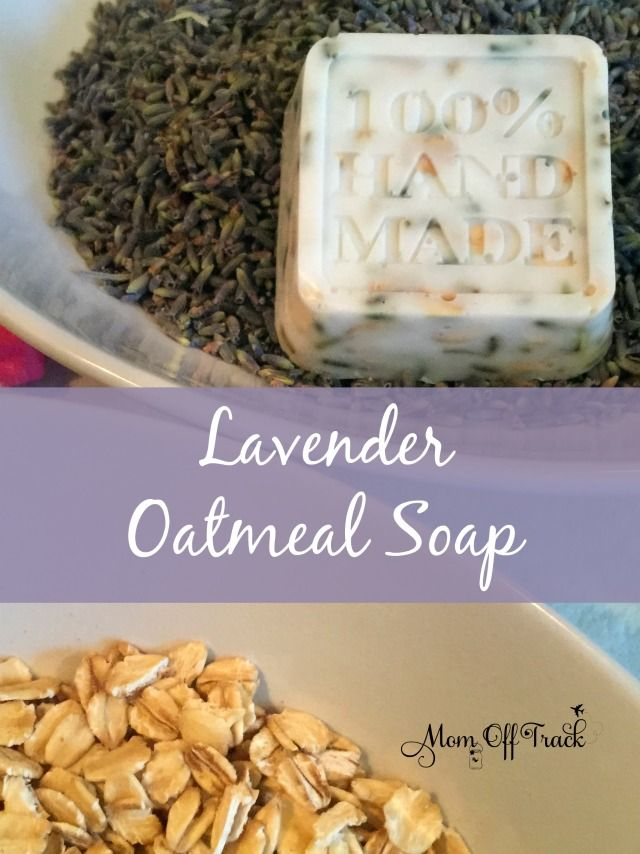 This simple DIY Lavender Oatmeal Soap uses oatmeal, lavender buds and essential oils. Smells heavenly and would make the perfect handmade gift.