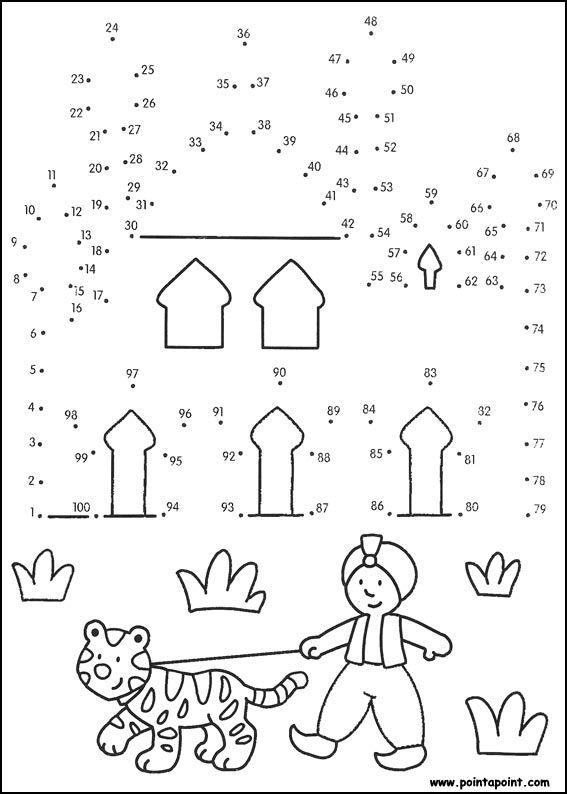 Hidden Picture Puzzles Printable 15 Best Images Of Hidden