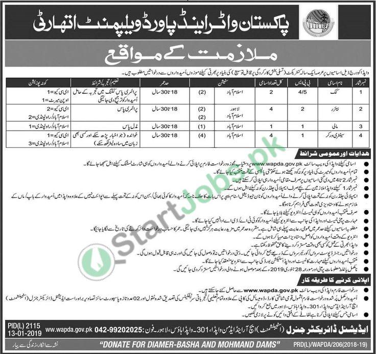 www.wapda.gov.pk Jobs 2019 Download Application Form