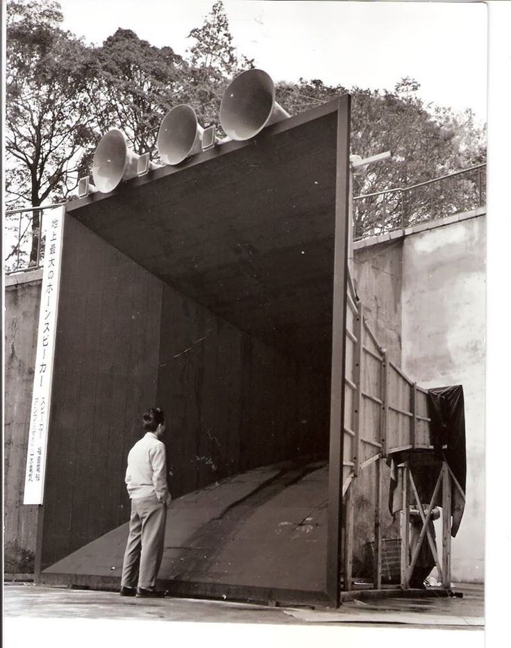 worlds biggest loudspeaker even if you whisper you can her ...