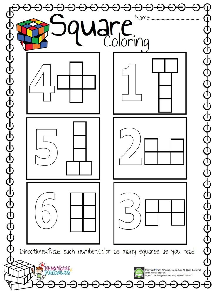 Check out our new square counting and coloring worksheet