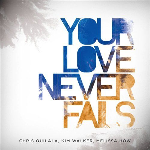 Jesus Culture, one of my favorite Christian bands. They have several excellent albums!