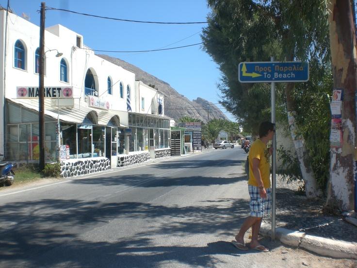 Pros paralia - To the beach