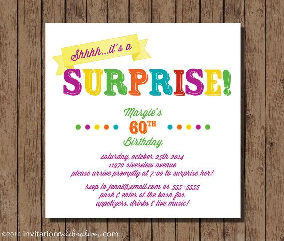 Surprise Party Invitation PRINTABLE Adult By