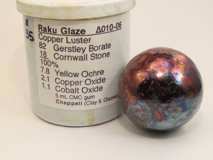 Sharing my raku recipes and results. This one is my favourite! ~Lucky Crane Pottery.