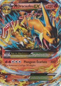 Carte à l'unité Pokemon en version française.