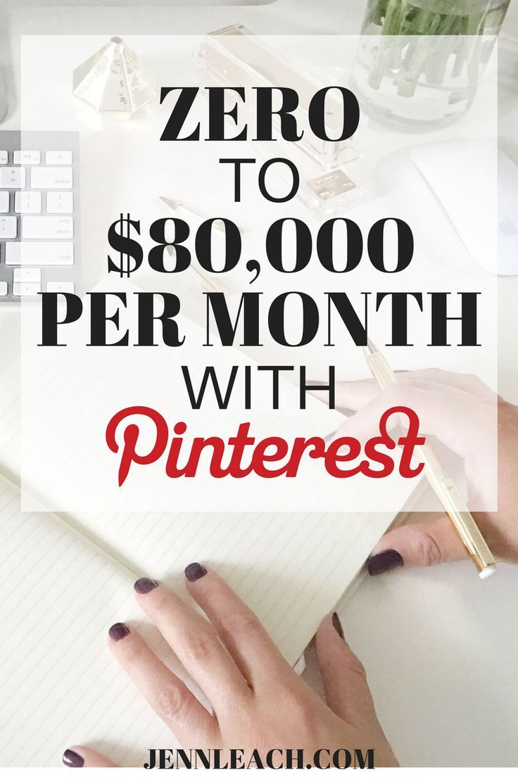 Zero to $80K with Pinterest? Yes it can happen and Rosemarie teaches her strategy! Check it out #ad