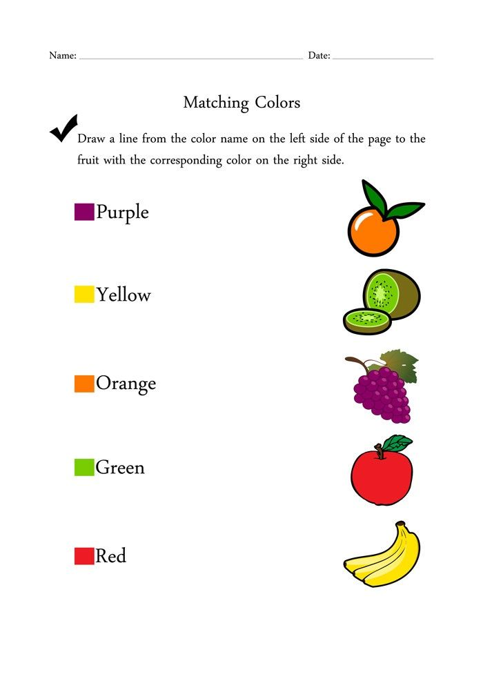 Color Activities For Kindergarten Fruit Matching Colors