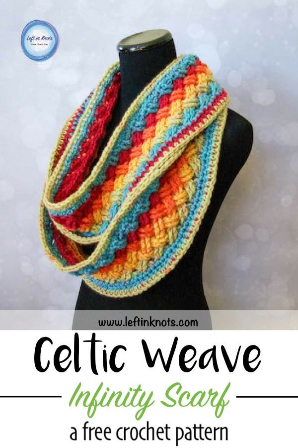 51c6a53554660 This free crochet pattern and video tutorial will show you how to turn one  skein of yarn into a stunning Celtic weave infinity scarf.