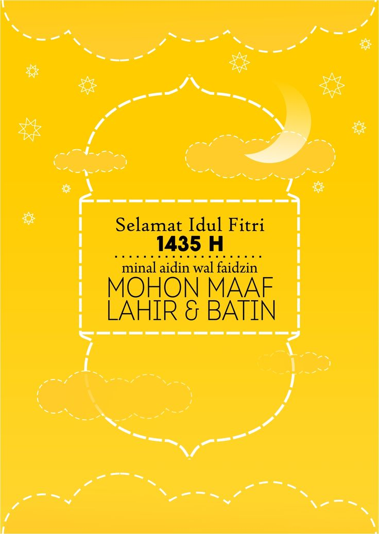 happy ied mubarak all !