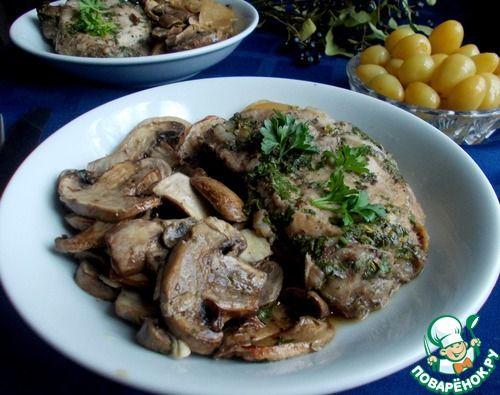 Свинина с шампиньонами в винно-соевом маринаде - кулинарный рецепт