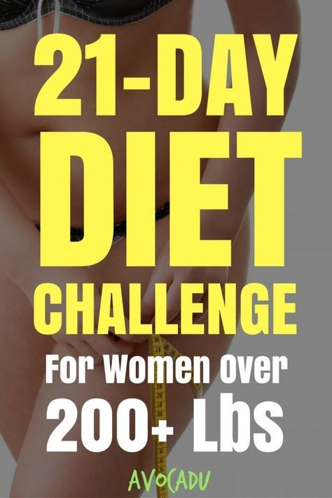 21-Day Diet Challenge if You Weigh 200 Lbs | Diet Plans to Lose Weight for Women | Weight Loss | Avocadu.com