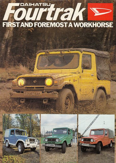 1981 Daihatsu Fourtrak UK brochure 1 | Flickr - Photo Sharing!