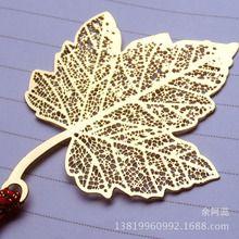 厂家定做金属书签  腐蚀铜片镂空书签 树叶枫叶金属书签