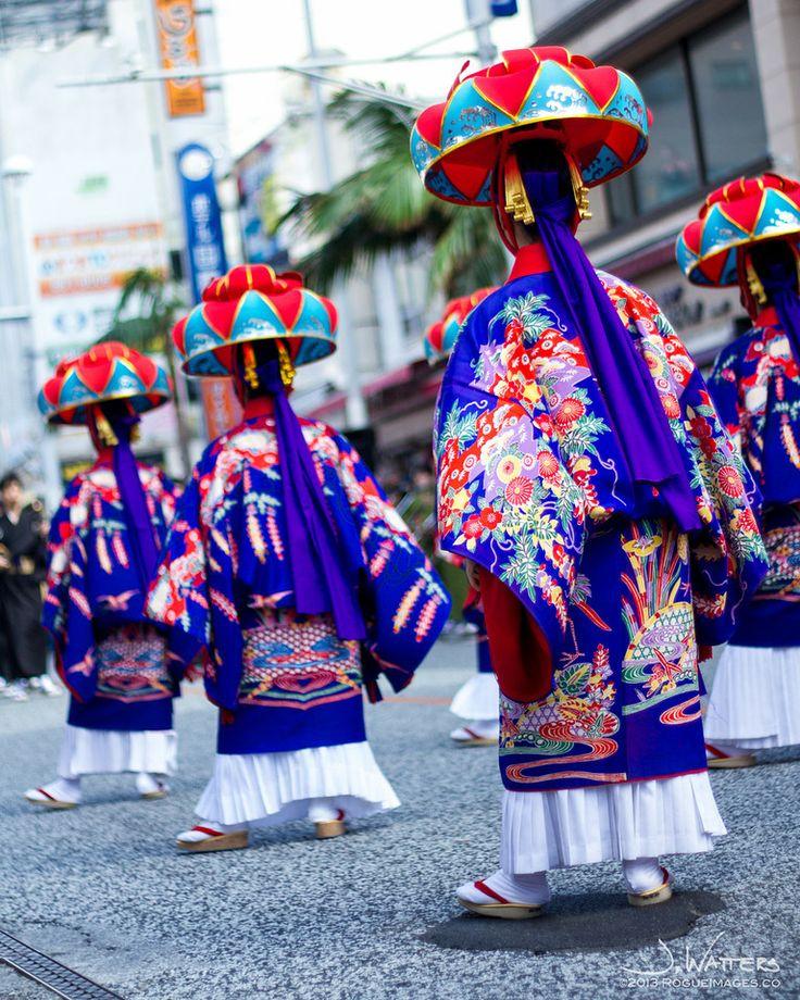 沖縄 Okinawa, Japan