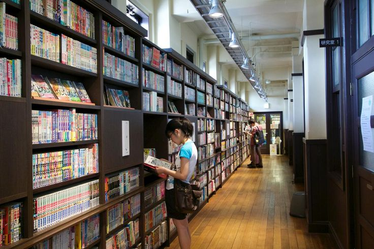 Kyoto International Manga Museum | MATCHA - Japan Travel Web Magazine #Japan #Manga #Travel