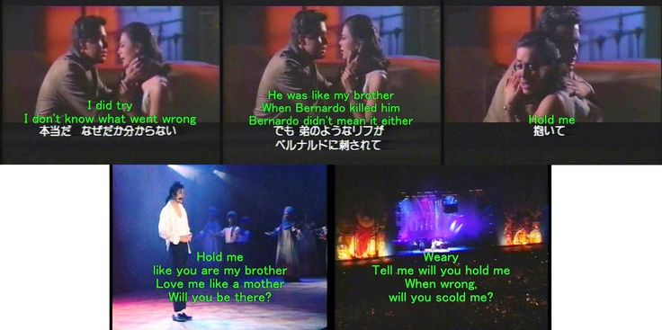 【1/3】 West Side Story & Will You Be There ウエストサイド物語&ウィル・ユー・ビー・ゼア Michael Jackson マイケル・ジャクソン