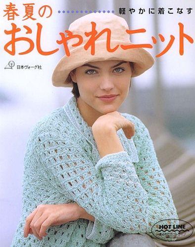 Primavera e Verão de tricô elegante vestido levemente NV5727