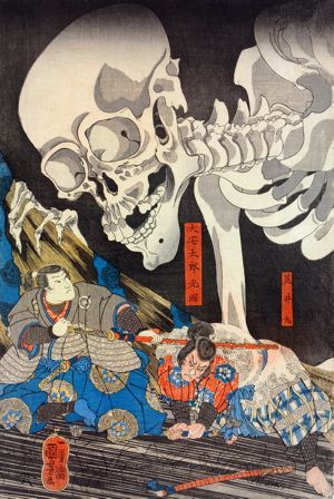 Death lurking for the loser - Japanese wood block print