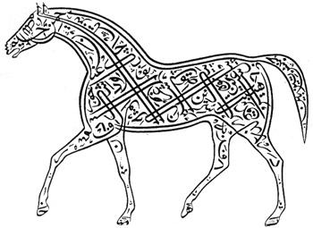 Sul muso del cavallo c'è la bàsmala mentre il resto del corpo contiene le lodi dei pregi della bestia.