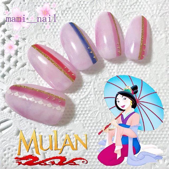 .+* ムーラン ネイル .。:+ ・ *・☪︎·̩͙*。 ・ 今回はInstagram初登場のキャラクター⑅︎◡̈︎* . 「 ムーラン 」をイメージして 考えたデザインです!( *ˊᵕˋ)✩︎‧₊ . ピンクとパープルのほんのりマーブルベースに ムーランのお着物や帯のカラーを 各指に散りばめています。 . 使用カラーは甘めですが、 和の雰囲気と 凛とした力強い女性の雰囲気を 出したかったので、 パーツはゴールドのブリオンでシンプルに。 . . 数多くのディズニーソングがありますが、 その中でもムーランで流れる 「 Reflection 」という歌が好きでして♪ْ︎˖⋆︎ . ディズニーシーの「ファンタズミック」で ほんの少〜し流れているのを聞くだけで ジーンときてしまいます…( ・ᴗ・̥̥̥ ) . . 次回も初登場のキャラクターネイルを 掲載致します⑅︎◡̈︎* . . ♡︎ ↓ディズニーネイル まとめタグ ♡︎ #mami__nailディズニー #mami__nailムーラン . . . 2017. 10. 26 ( Fri ) ・ ୨୧⑅︎*。 ・ #nails…