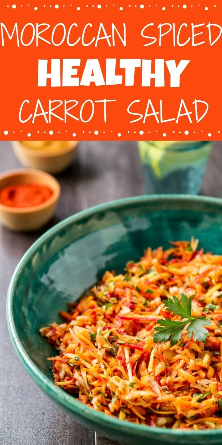 This healthy, easy, shredded Carrot Salad with Moroccan Spices is sweet, sour and crunchy! A wonderful make ahead salad for potlucks, tailgating or for brown bagging! #salad #saladrecipes