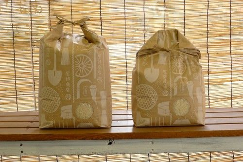 gift bag rice packaging design