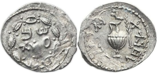 Ancient Coins - A silver denarius ('Zuz'), Bar Kokhba Revolt