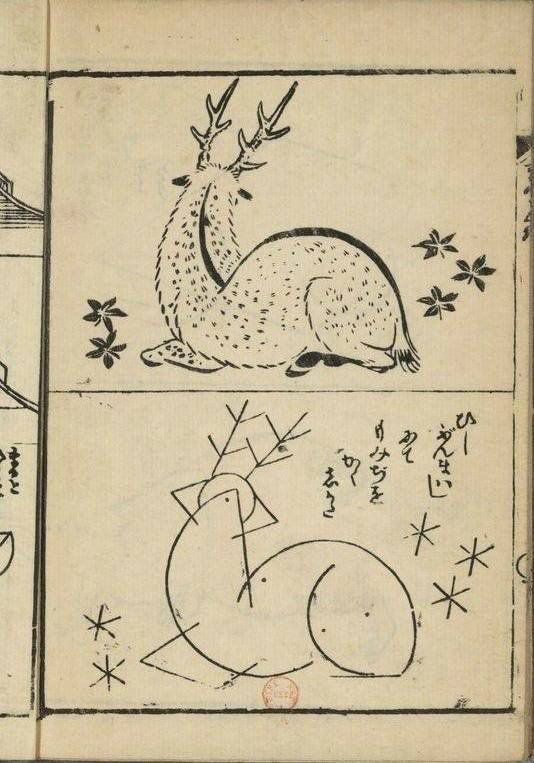 japanese drawings wave brittney allen
