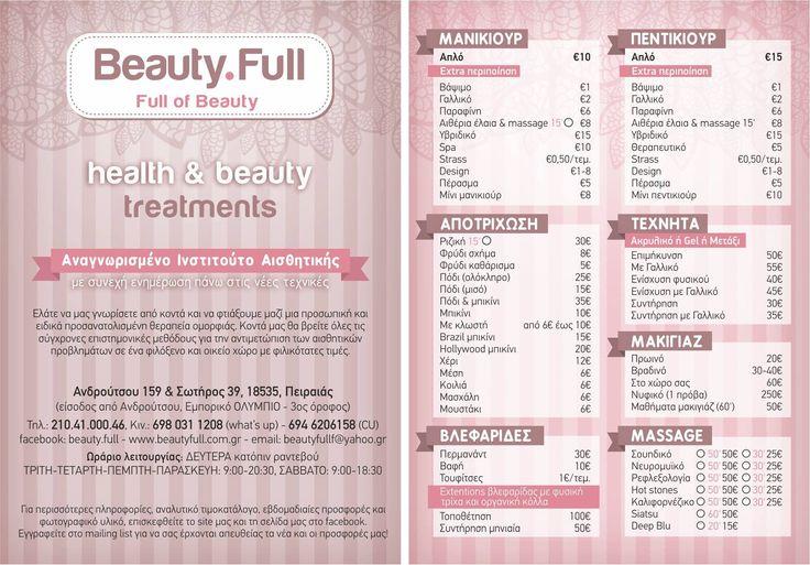 flyer for beauty salon