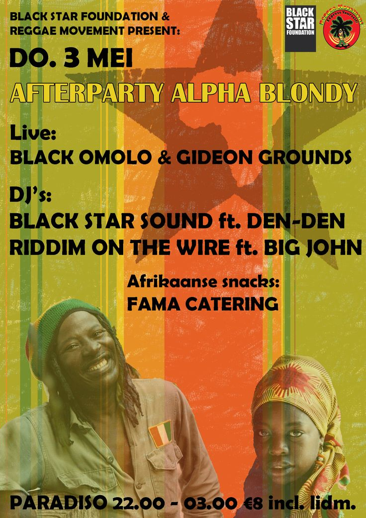 Afterparty Alpha Blondy in Paradiso (Amsterdam), 2012