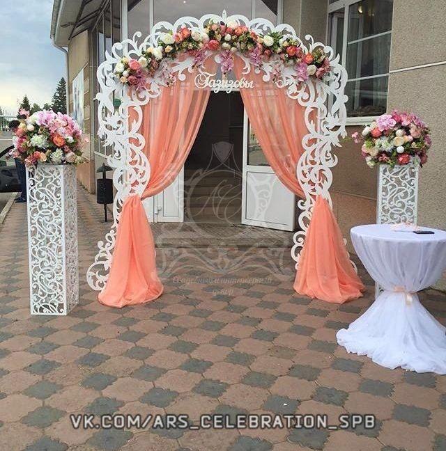 """Арка """"Варвара"""", свадьба, декор, арка на свадьбу, свадебная арка, wedding, свадебный декор, оформление свадьбы, свадьба летом, выездная регистрация"""