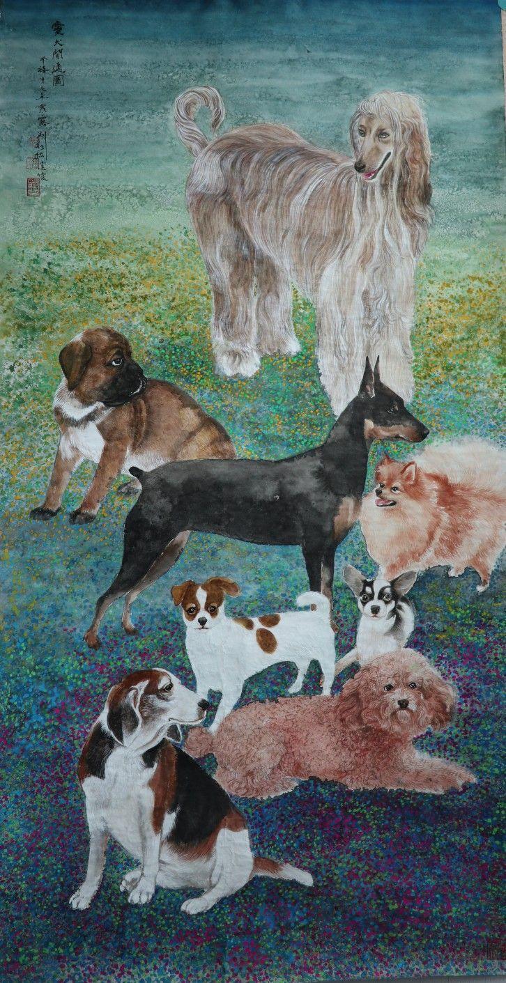 靈犬閒適圖 137 X 68cm 2o17 混合技法 水墨設色 紙本 Moose Art Art Animals