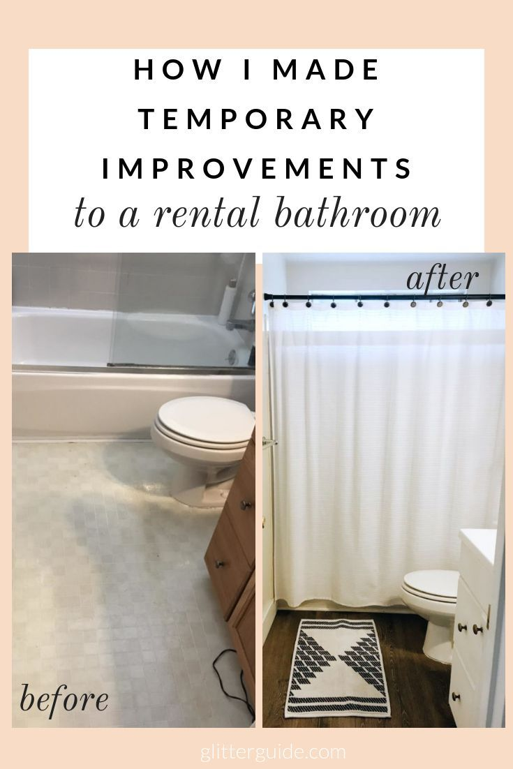 How Evalyn Made Temporary Improvements On A Rental Bathroom Rental Bathroom Makeover Rental Bathroom Apartment Bathroom