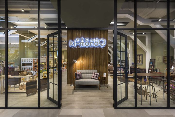Ki Store By Iretail Interior Design Company At