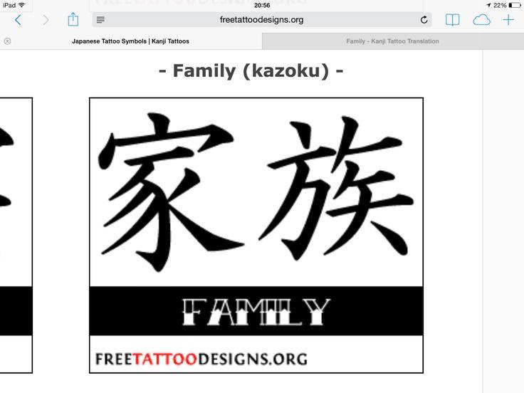 8 Best Symbols In Japanese Images On Pinterest Irezumi Japan