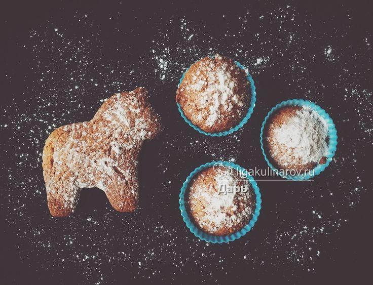 Творожный кекс! Попробуйте отличный рецепт!  http://ligakulinarov.ru/recepty/keksy-maffiny/tvorog/tvorojnyy-keks-103603