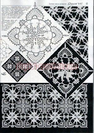 January 2015 Duplet 167 Ukrainian crochet patterns magazine