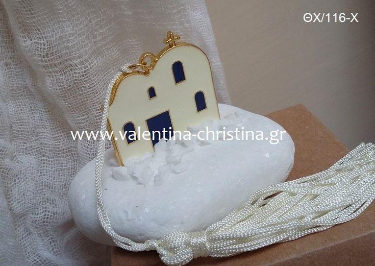 Μπομπονιέρα γάμου χρυσό εκκλησάκι με πέτρα