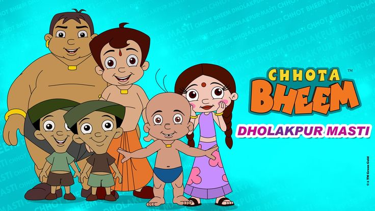 #cartoon #Chhotbheem